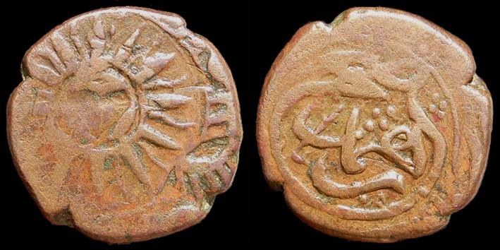 Unité de cuivre pour les successeurs des Safavides en Iran 022410