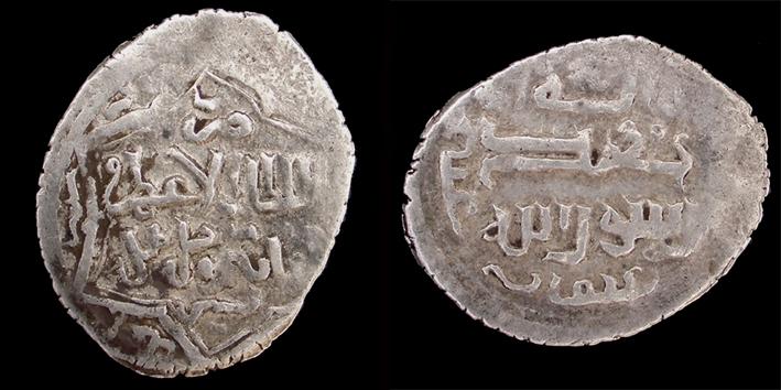Double Dirhem de Toghay Timur des Ilkanides (mongols perses) 133010