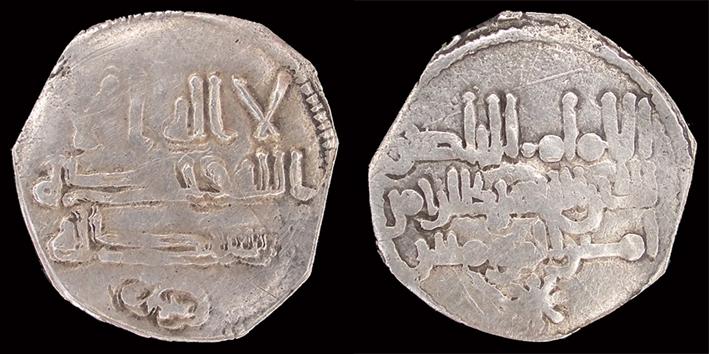 Dirham Umayyade de Abd al-Rahman III 133110