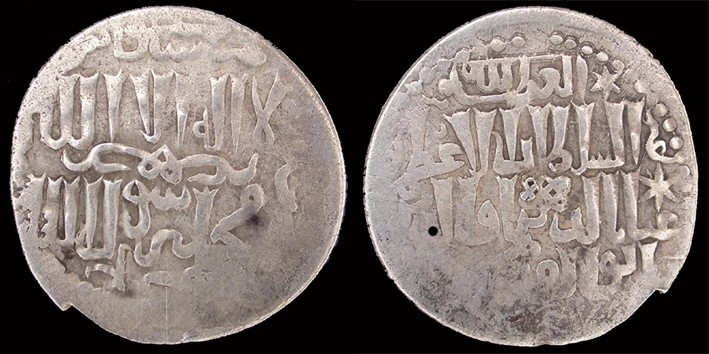 Dirhem de Ghiyath al-Din Masud II (Seljukides de Rum) 133210