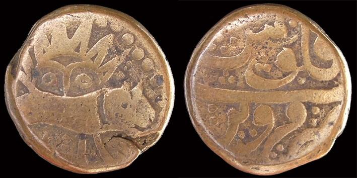 Fallus cuivre de Tabriz successeurs des Safavides en Iran 133410