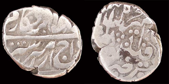 Monnaies timuride Sultan Husayn Baiqara atelier Kandahar 156210