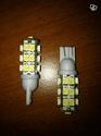 Changement ampoule sous Rétroviseurs par des Leds 04234310