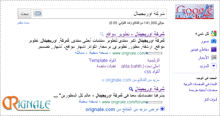 ضوابط الإعجاز العلمي في القرآن والسنّة 0010