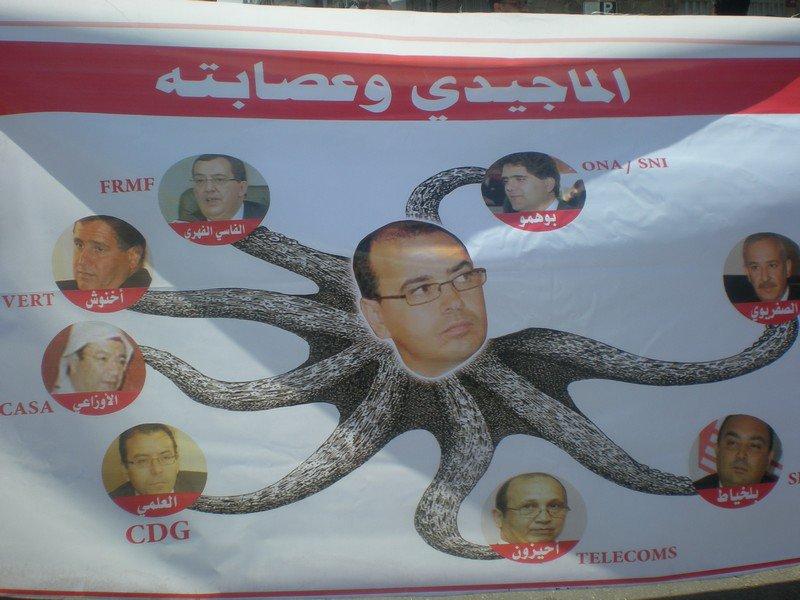 Ali Fassi DEGAGE 20098510
