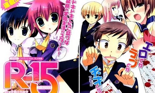 """R-15″ – Light Novel Anime Adaptation 20101010"