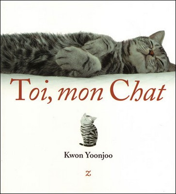[Yoonjoo, Kwon] Toi, mon Chat Toi_mo10