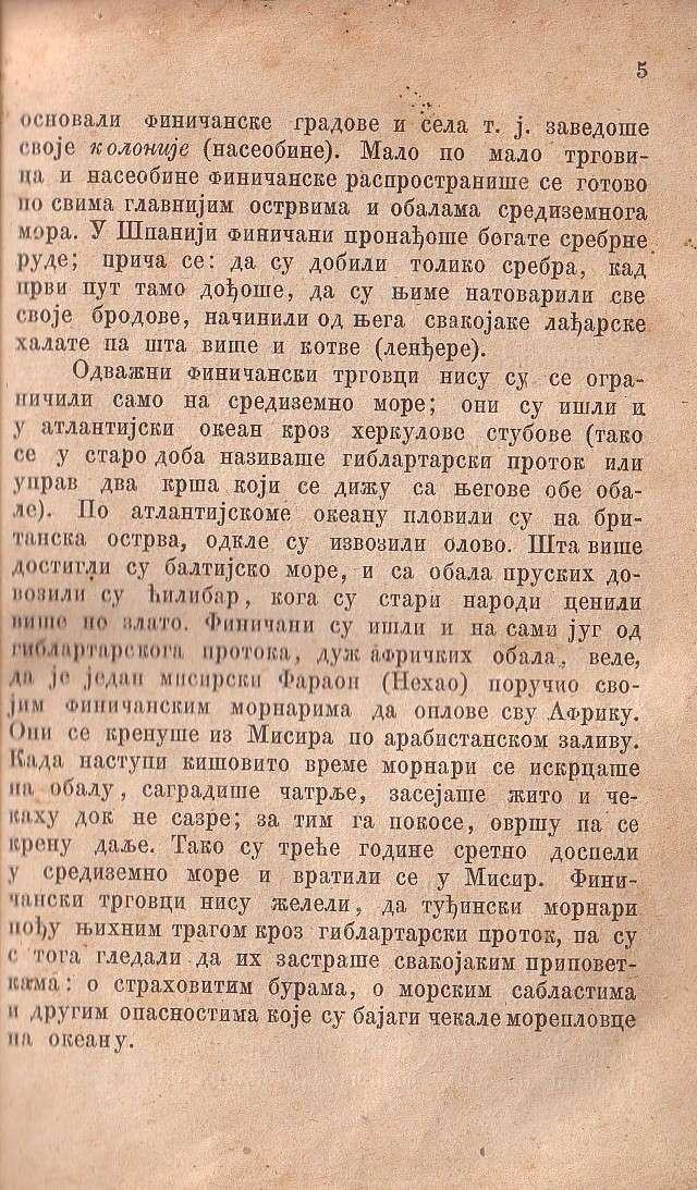 Istorija Sveta (1880) - Narodi Stare Azije Istori16