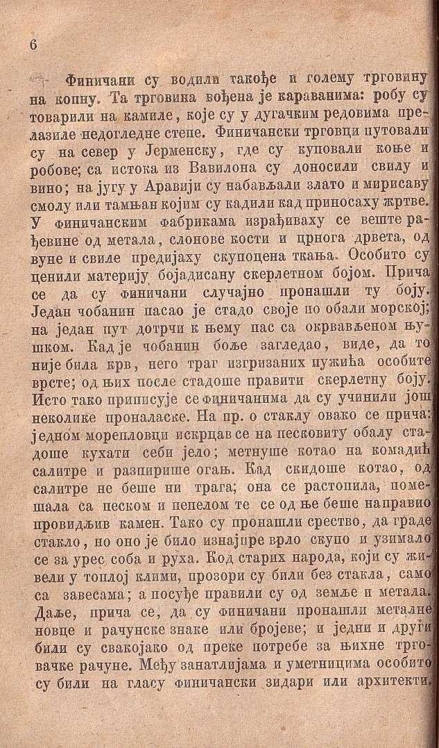 Istorija Sveta (1880) - Narodi Stare Azije Istori17