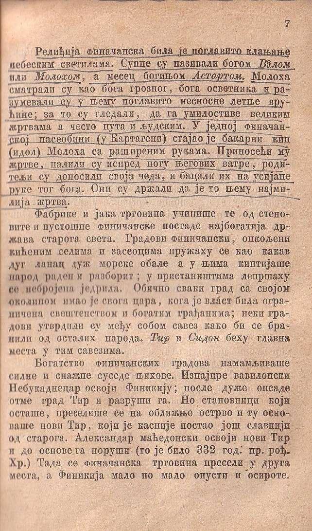 Istorija Sveta (1880) - Narodi Stare Azije Istori18