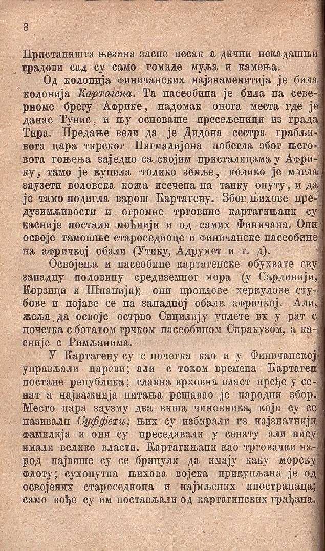 Istorija Sveta (1880) - Narodi Stare Azije Istori19