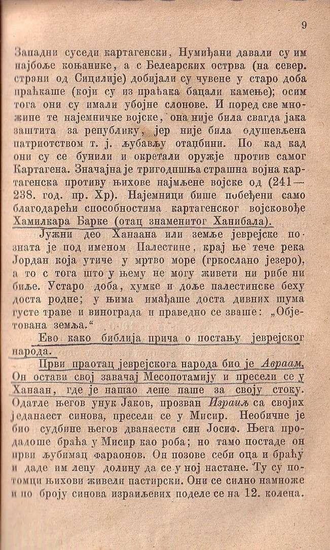 Istorija Sveta (1880) - Narodi Stare Azije Istori20