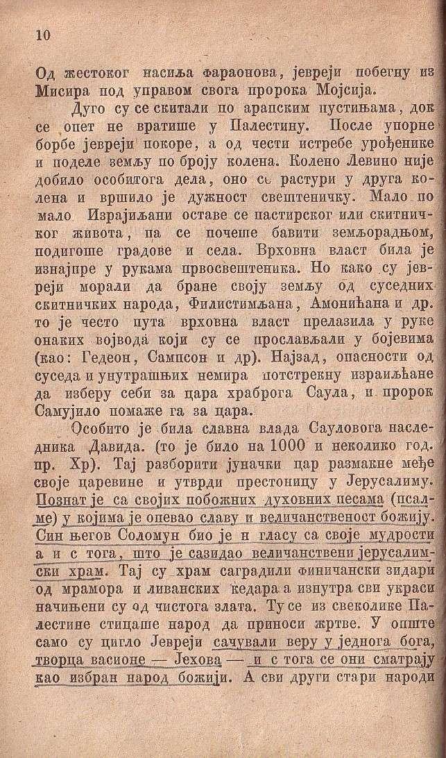 Istorija Sveta (1880) - Narodi Stare Azije Istori21
