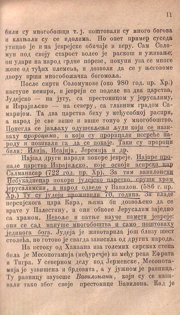 Istorija Sveta (1880) - Narodi Stare Azije Istori22