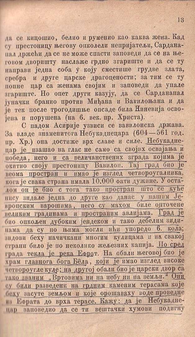 Istorija Sveta (1880) - Narodi Stare Azije Istori24