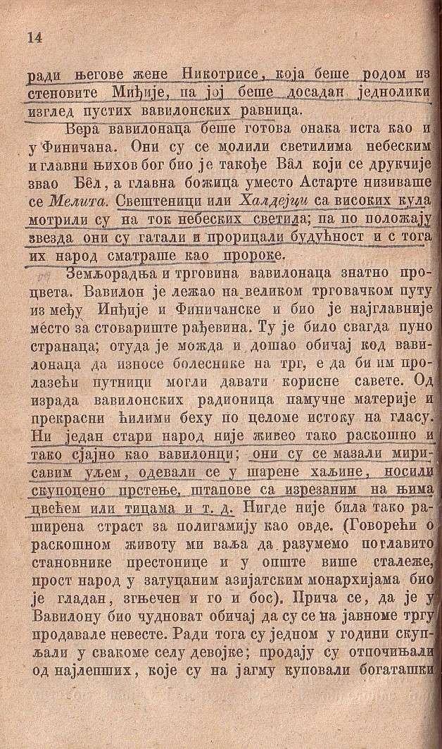 Istorija Sveta (1880) - Narodi Stare Azije Istori25