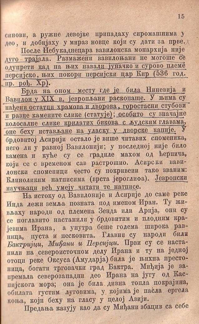 Istorija Sveta (1880) - Narodi Stare Azije Istori26