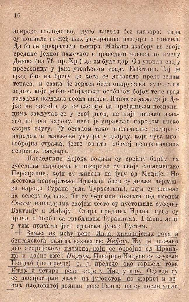 Istorija Sveta (1880) - Narodi Stare Azije Istori27