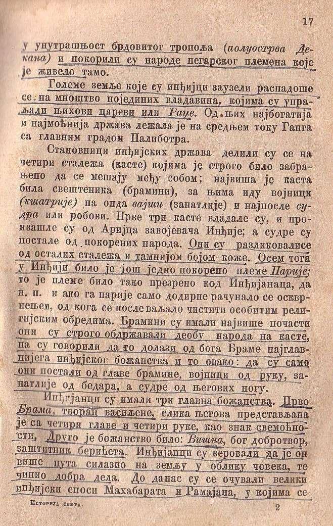 Istorija Sveta (1880) - Narodi Stare Azije Istori28