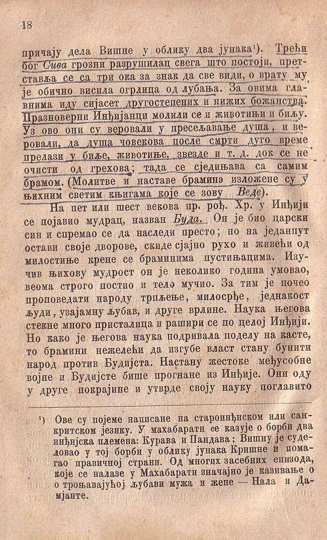 Istorija Sveta (1880) - Narodi Stare Azije Istori29