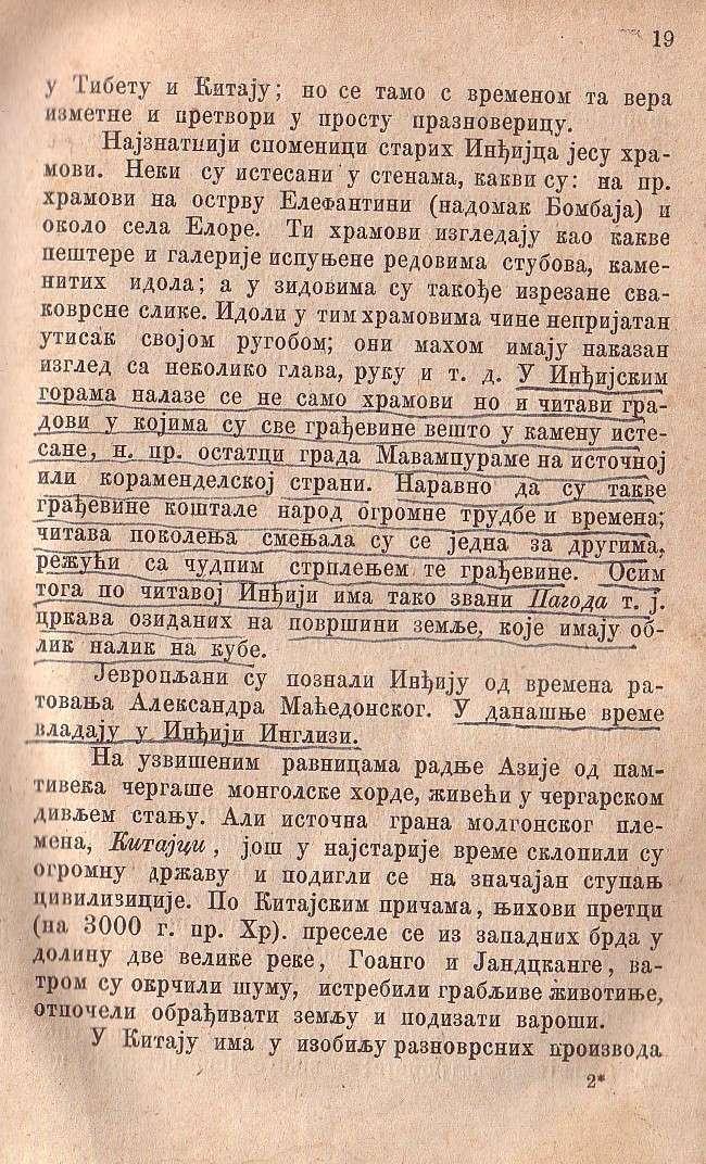 Istorija Sveta (1880) - Narodi Stare Azije Istori30