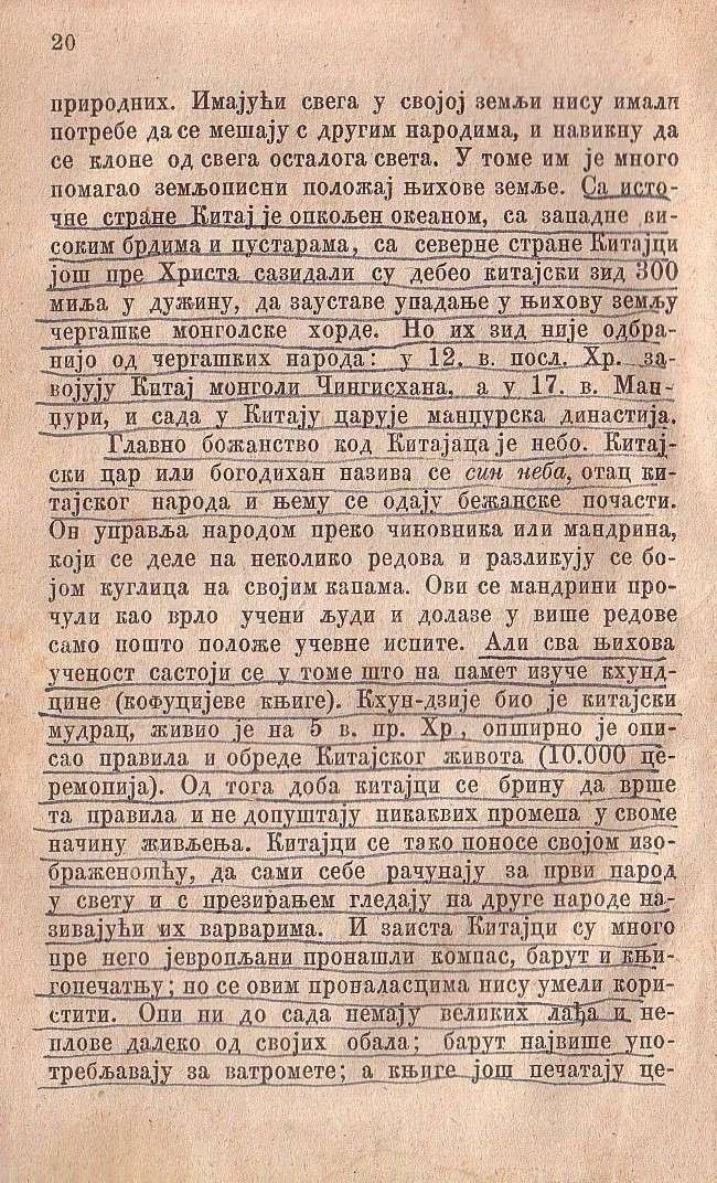 Istorija Sveta (1880) - Narodi Stare Azije Istori31