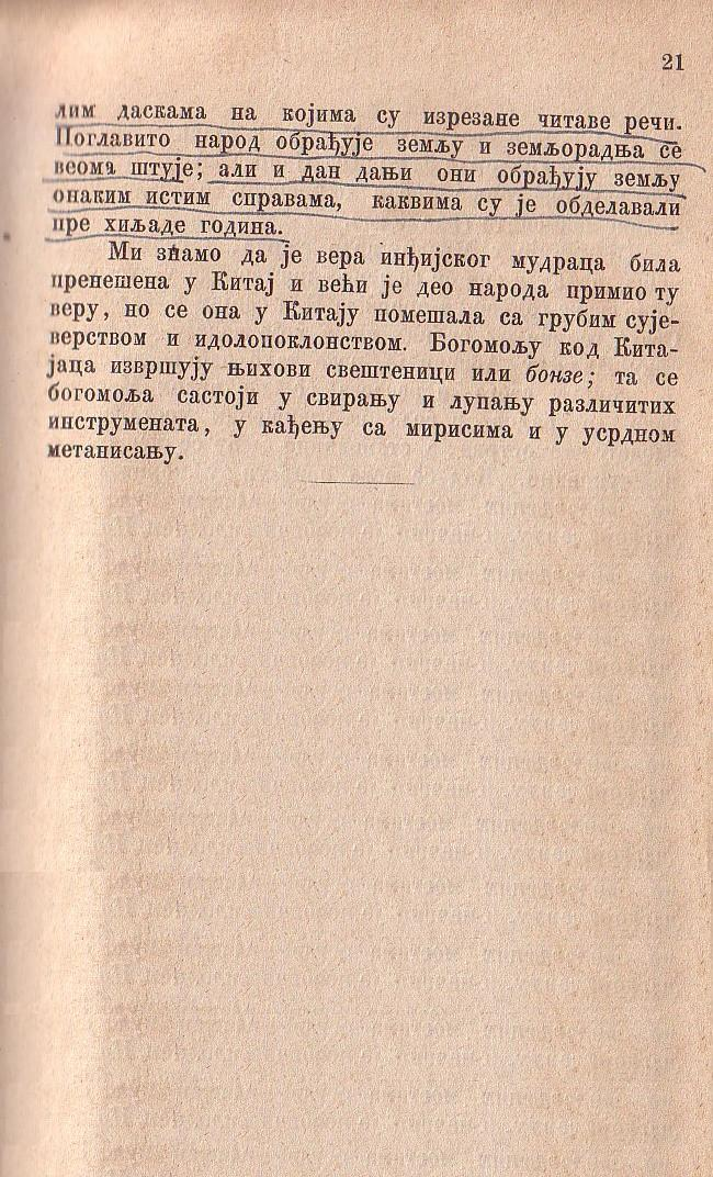 Istorija Sveta (1880) - Narodi Stare Azije Istori32