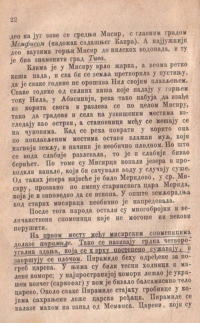 Istorija Sveta (1880) - Misir (Egipat) i Persijska Carevina Istori34