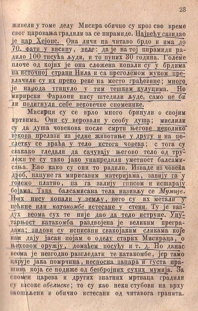 Istorija Sveta (1880) - Misir (Egipat) i Persijska Carevina Istori35
