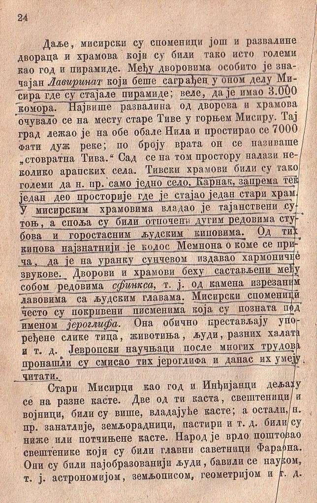 Istorija Sveta (1880) - Misir (Egipat) i Persijska Carevina Istori36