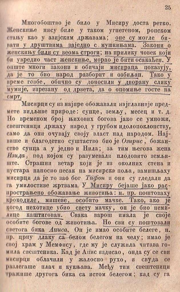 Istorija Sveta (1880) - Misir (Egipat) i Persijska Carevina Istori37