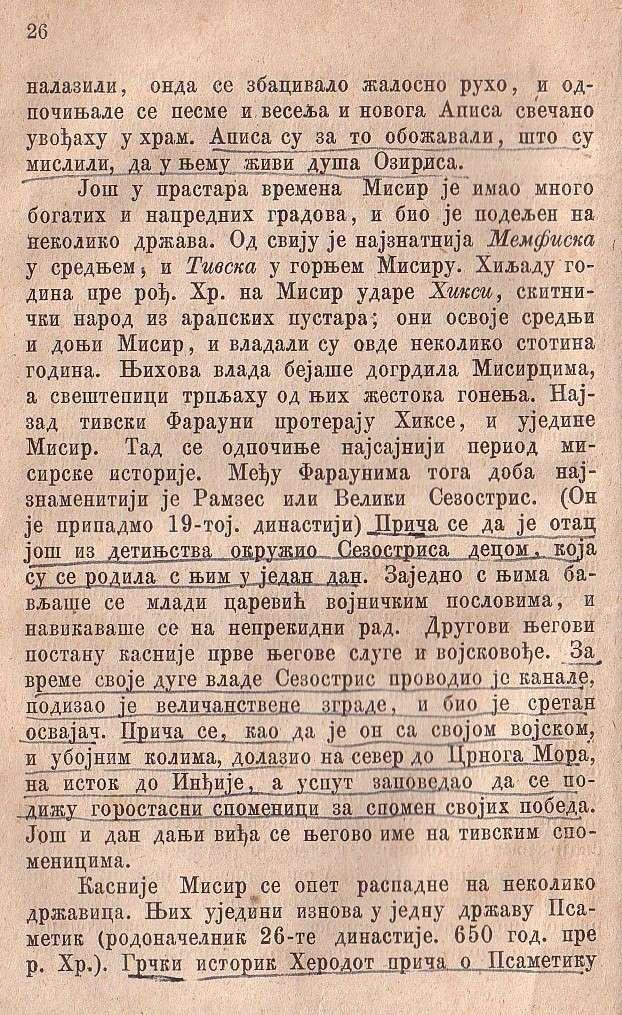 Istorija Sveta (1880) - Misir (Egipat) i Persijska Carevina Istori38