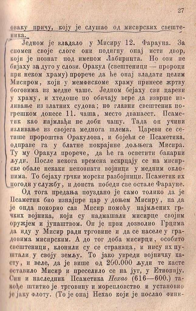 Istorija Sveta (1880) - Misir (Egipat) i Persijska Carevina Istori39