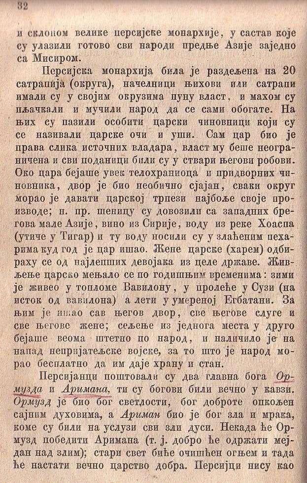 Istorija Sveta (1880) - Misir (Egipat) i Persijska Carevina Istori44