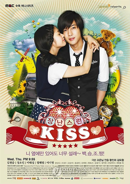 Playfull kiss (iswak version coréenne) Playfu10