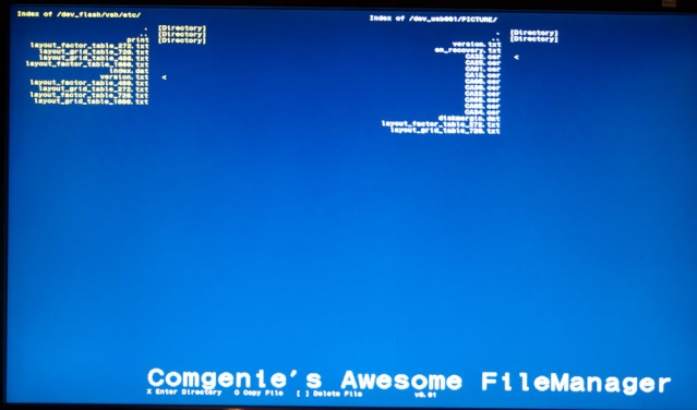 [PS3]Comgenie's Awesome Filemanager v0.06! Screen10