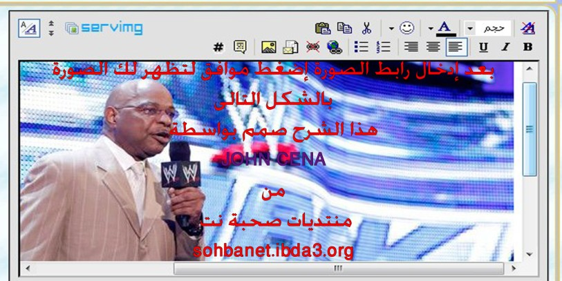 حصريا على صحبة نت شرح تنزيل الصور من موقع 2011wwe     1210