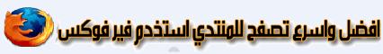 منتدى البهجة لكل الجزائريين 2011-011