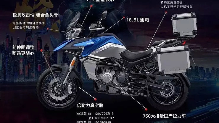 Benelli TRK 800 Benell25