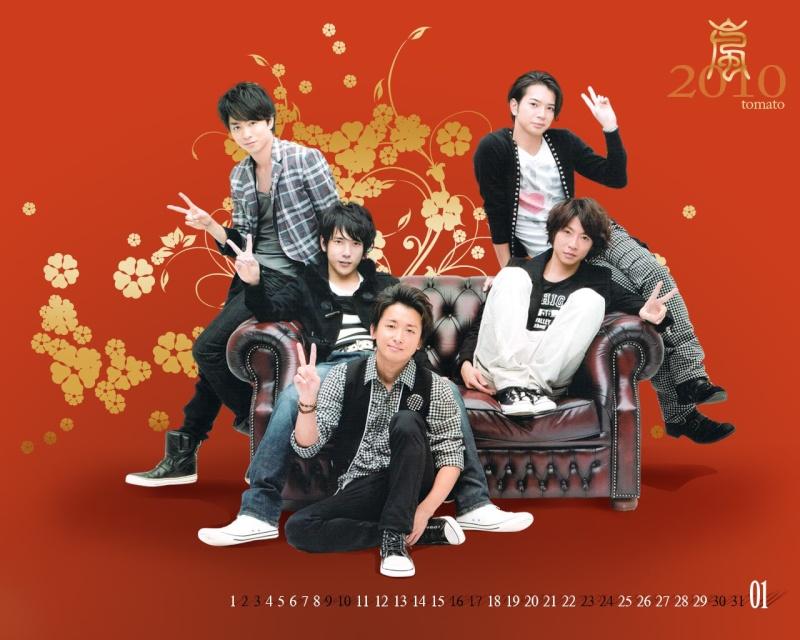 Arashi groupe pop 1-0210
