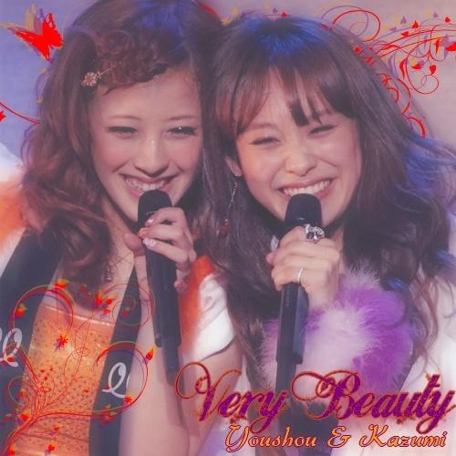 Very Beauty [Risako/Airi] 20_ver10