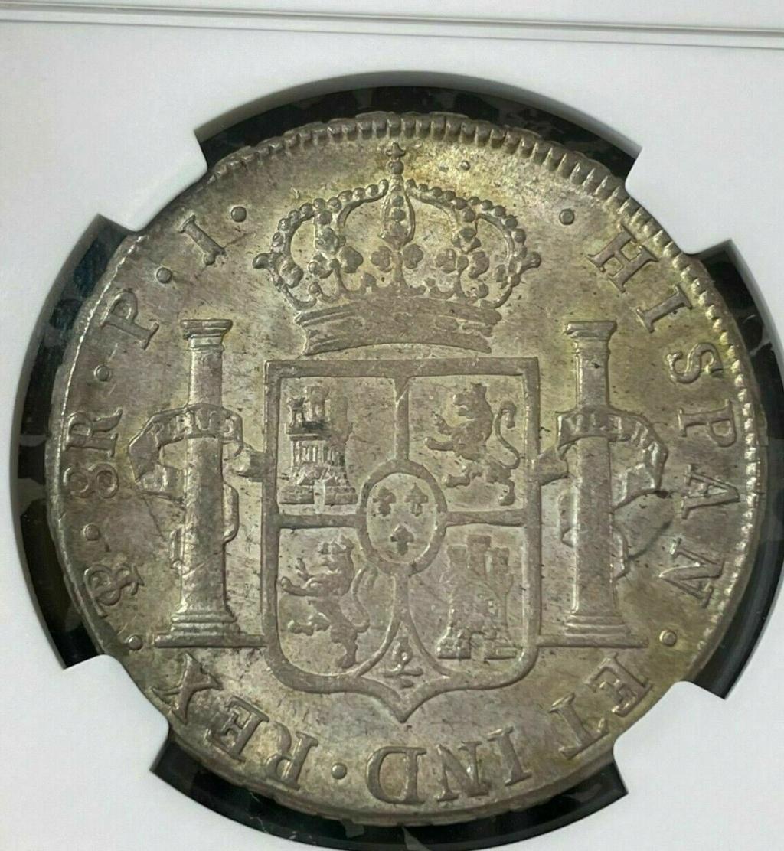 8 Reales 1808·PJ. Fernando VII. Potosi S-l16011