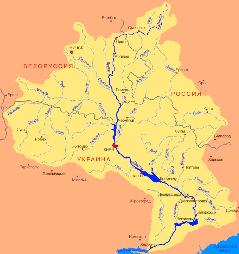 Fleuve Dniepr (L'Ouest et du sud-ouest de la Russie) Dnepr_10