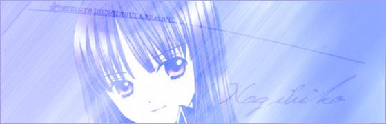 97680854 ~ Release  Nagihi10