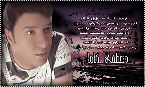 منتديات عشاق مصطفى كامل وحماده هلال