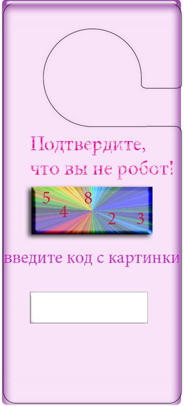 Блоги 210