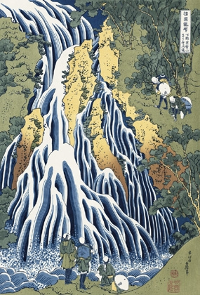 """Hokusai: """"le fou de la peinture"""" Hokusa16"""