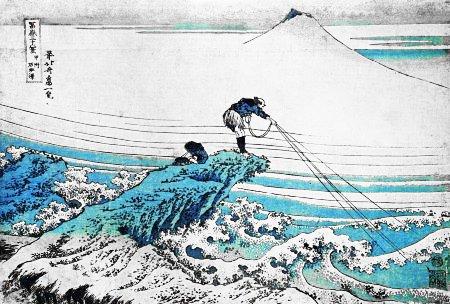 """Hokusai: """"le fou de la peinture"""" M06710"""