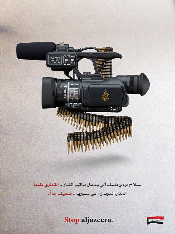 اوقفوا الجزيرة .... stop aljazeera 110