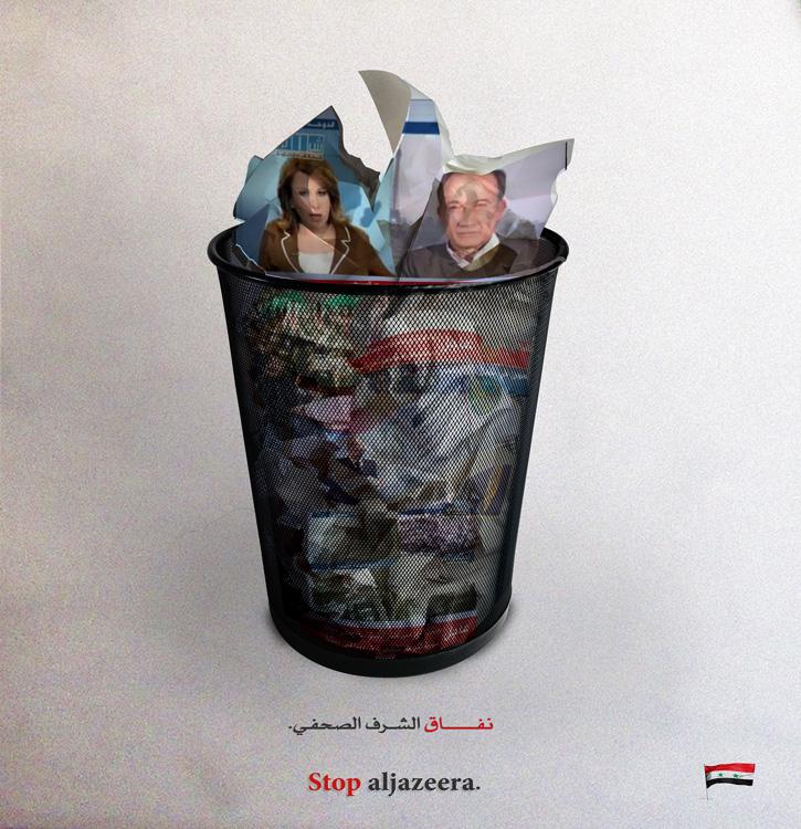 اوقفوا الجزيرة .... stop aljazeera 12822910